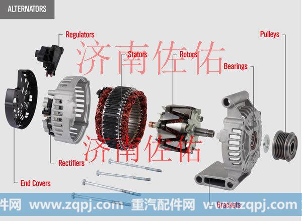 03045438,2929937 发电机A13N255,05710978R 发电机