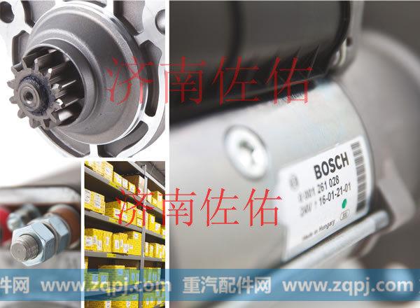 6008613411发电机S6D102E小松6008613410小松6D102发电机