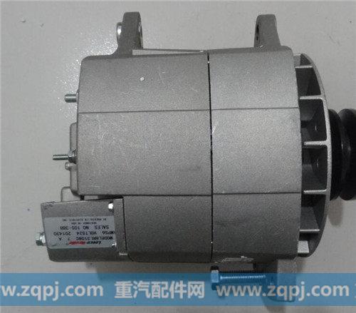 JFZ2972YE发电机A44BA-3701100JFZ2978A发电机1531-3701010