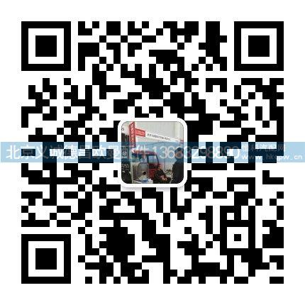 福田戴姆勒欧曼潍柴京六排放后处理总成/1001421068