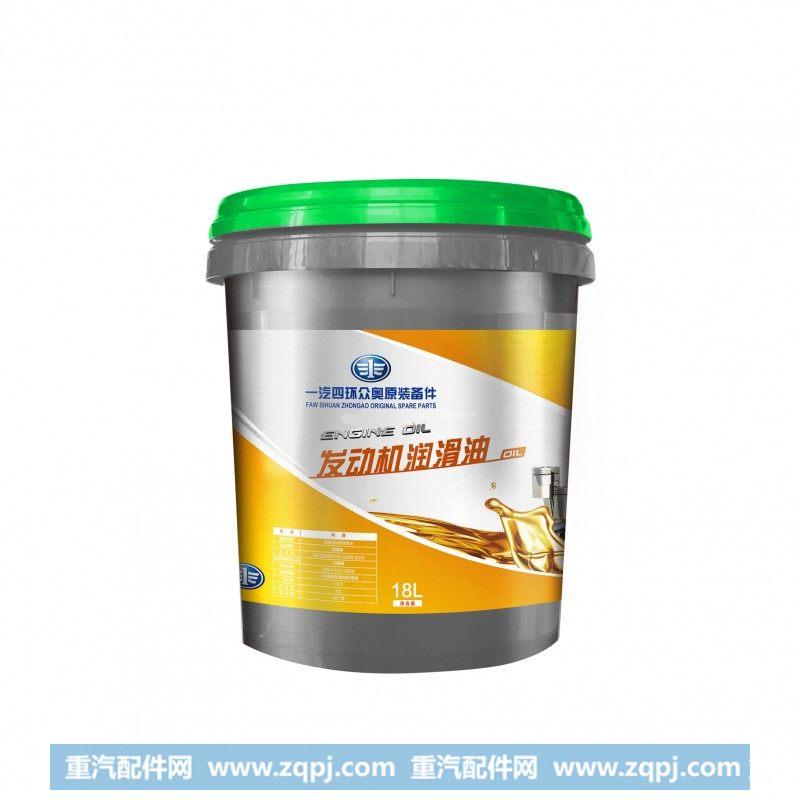 超级发动机润滑油/PD5225070160680316