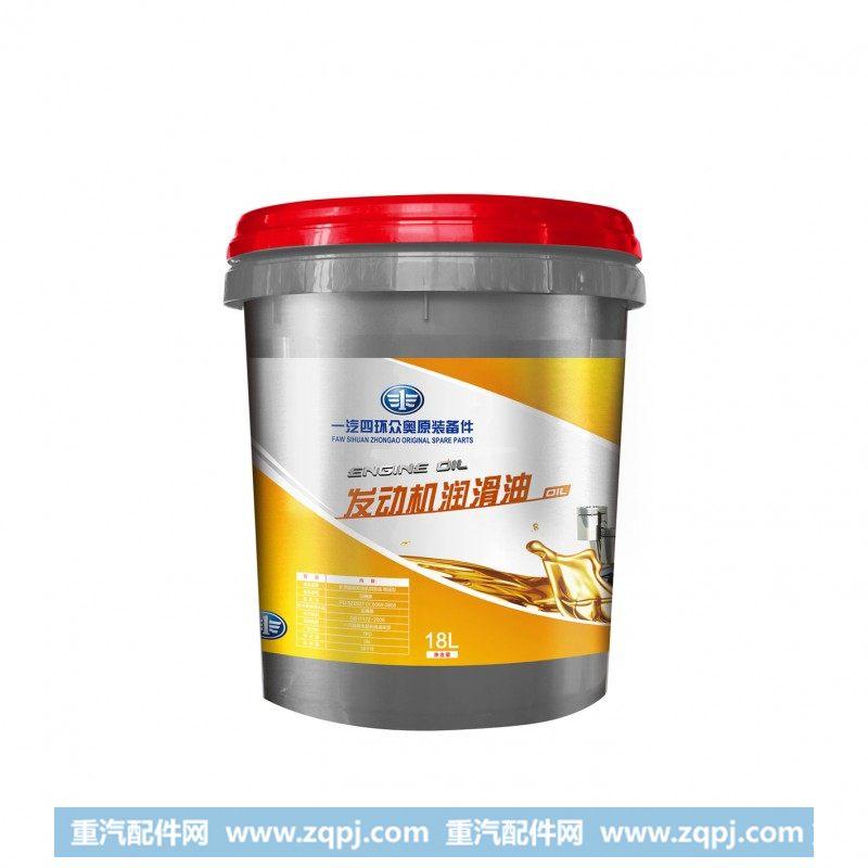 发动机润滑油/PD5225070160690808