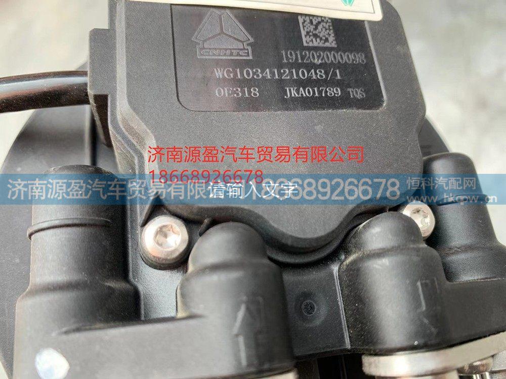 VG1034121048尿素箱尿素液位温度质量传感器/VG1034121048