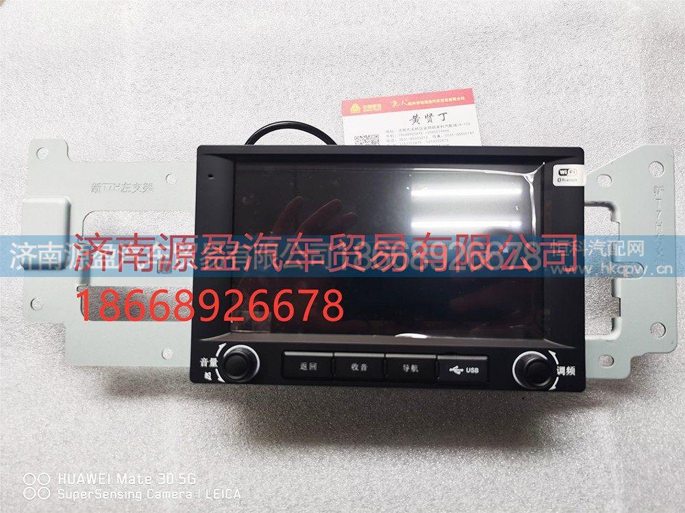 WG9720780010触摸屏MP5/WG9720780010