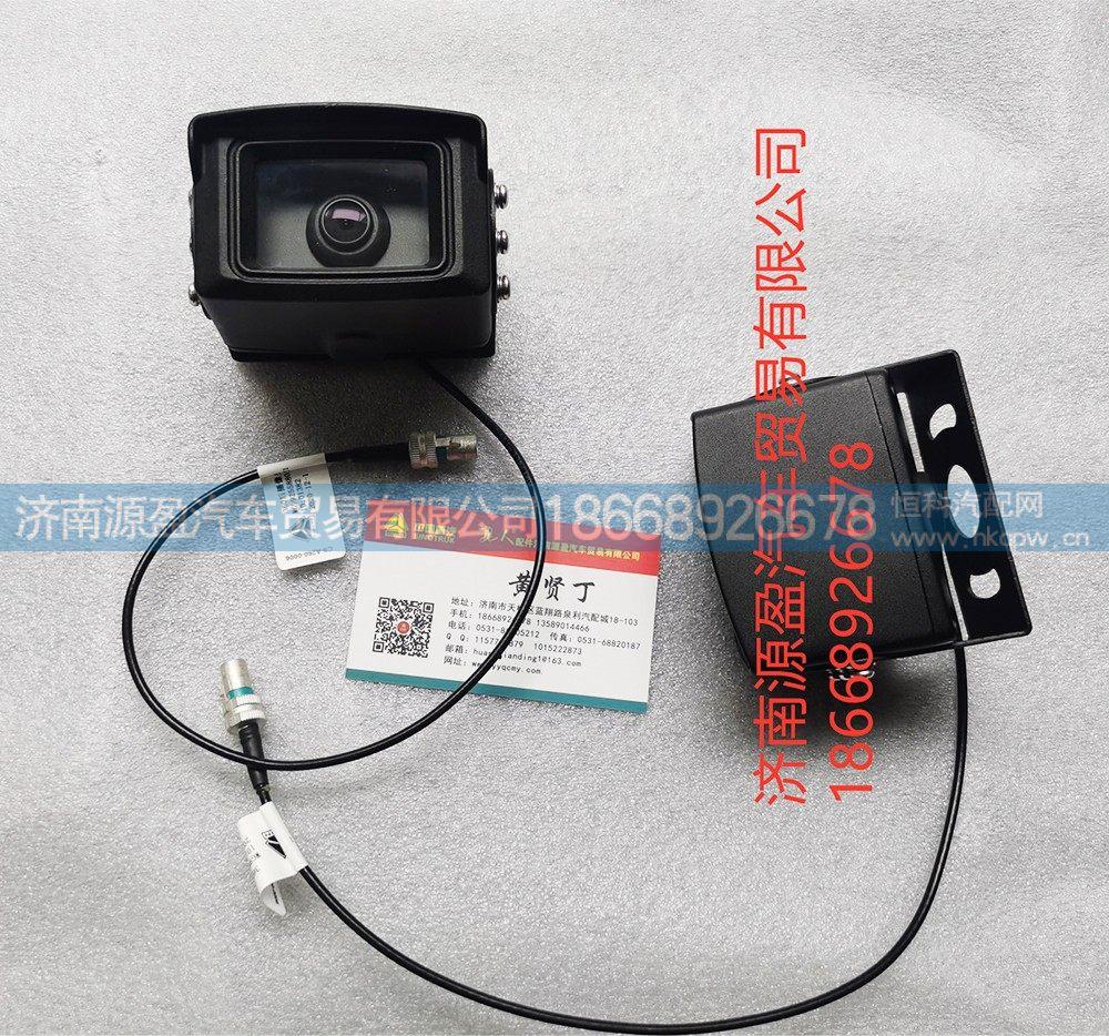 WG9925588012后置摄像头(360环视)/WG9925588012