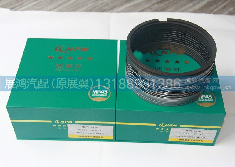 WD615欧Ⅱ环活塞环VG1560030040/VG1560030040