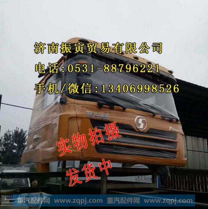FDH0163.430201N56陕汽德龙