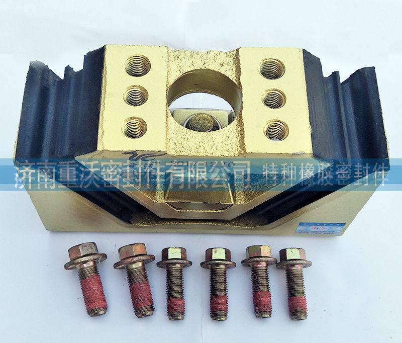 STR,HOWO通用型发动机后支撑WG99100590031/WG99100590031