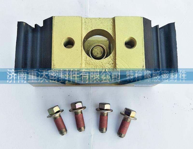 金王子发动机后支撑(14孔)WG9725593031/WG9725593031