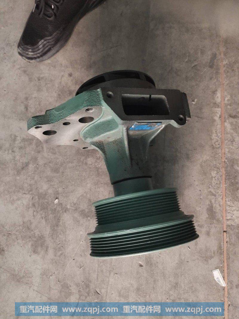VG1062060350水泵